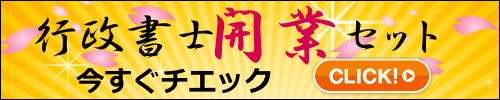 078-sinsei-1