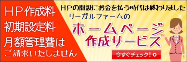 025-syuukyakugata2